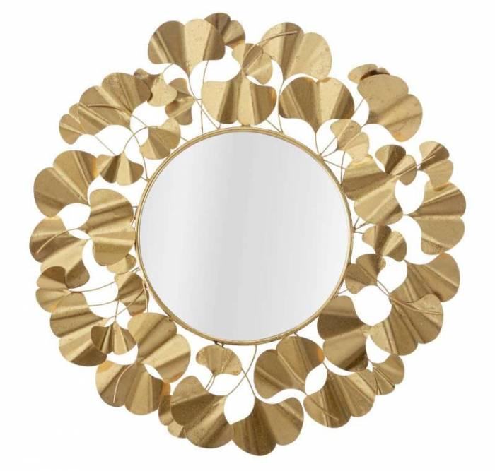 Oglindă de perete Leaf, 81x2,5x2,5 cm, metal/ sticla, auriu