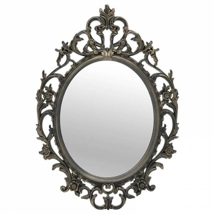 Oglindă decorativă Halina