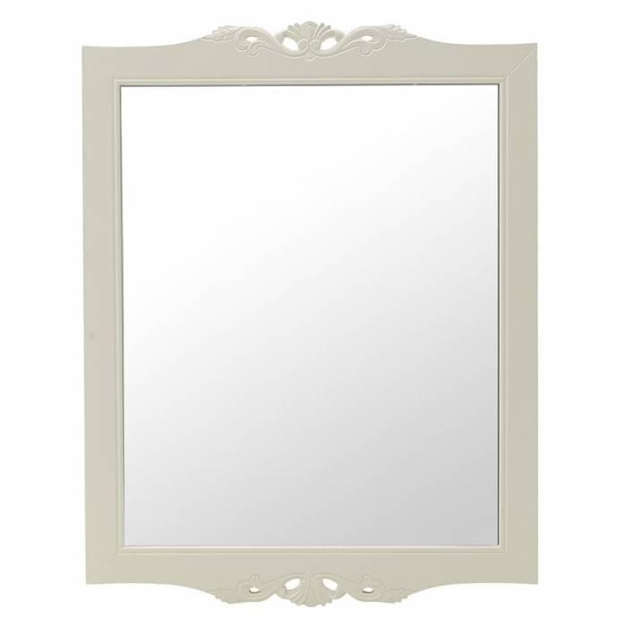 Oglindă de perete Chery - Resigilat