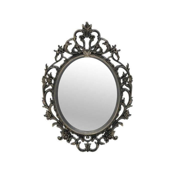 Oglindă baie Elmira