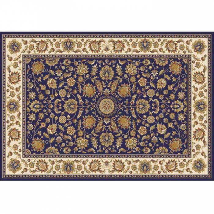 Covor 133x190 cm, albastru închis/amestec de culori/model oriental, KENDRA TIP 1