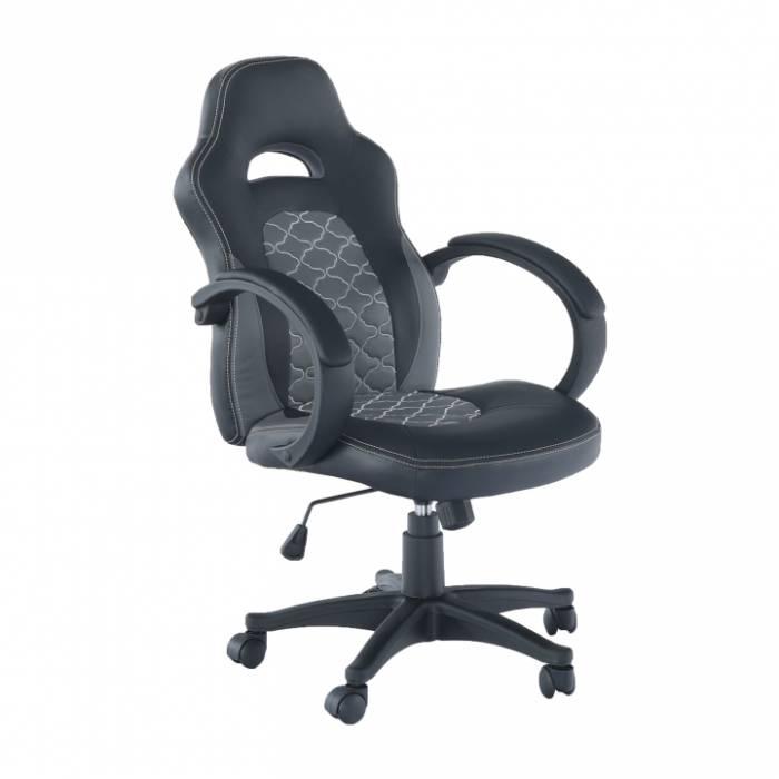 Scaun de birou, piele ecologică neagră/gri, Nelson