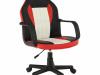 Scaun de birou, negru/roşu/bej, MALIK NEW