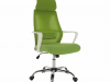 Fotoliu de birou, verde/alb, TAXIS