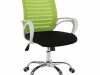 Scaun de birou, verde/negru/alb/crom, OZELA