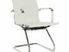 Scaun de şedinţă, alb, AZURE 2 NEW TYP 2
