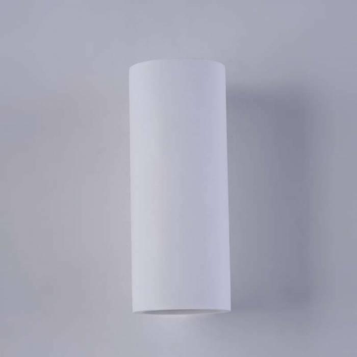 Aplică de perete albă cu 2 becuri Parma