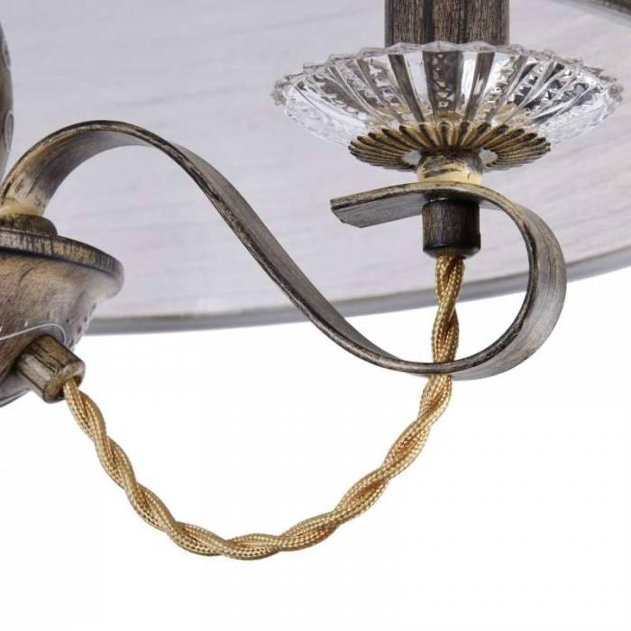 Candelabru cu 3 brațe Cable