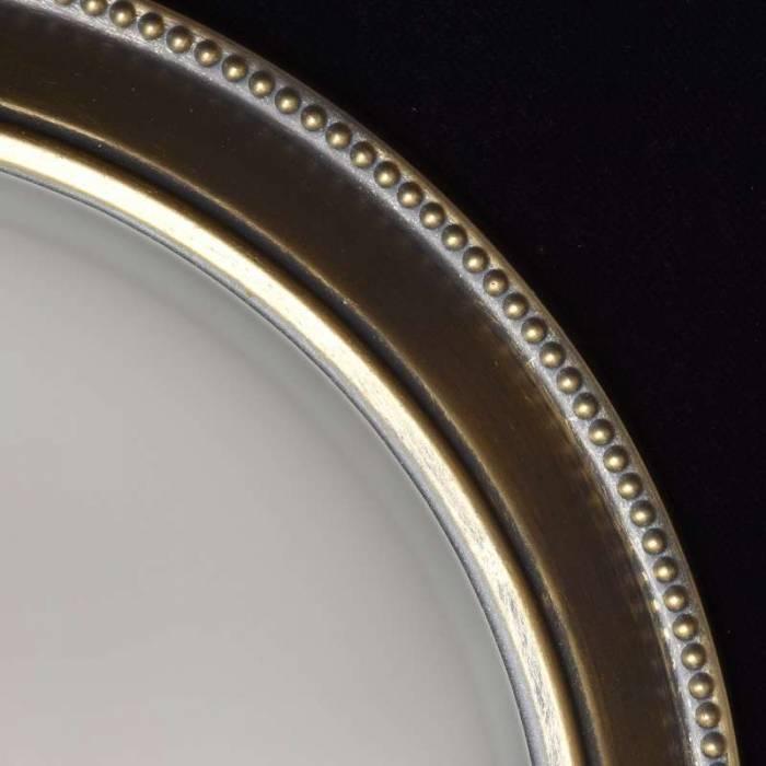 Aplică arămie clasică Edessa