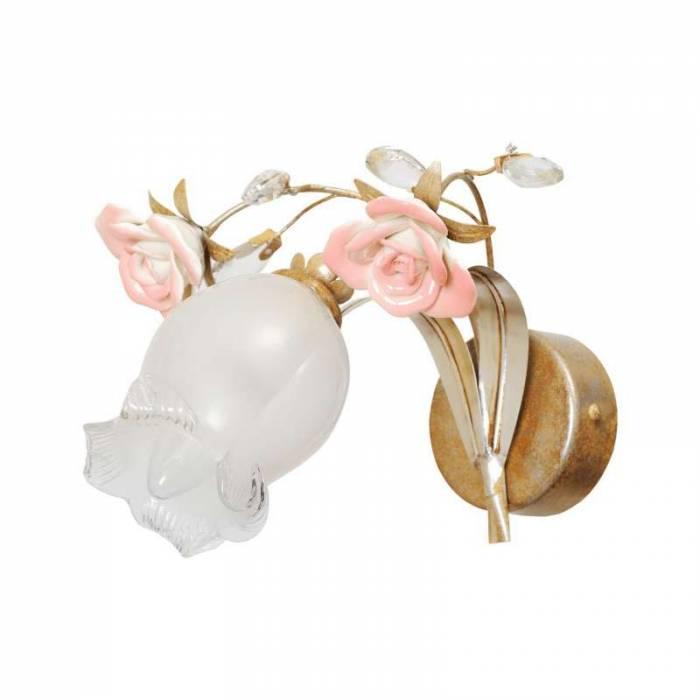 Aplică florală elegantă Arnica