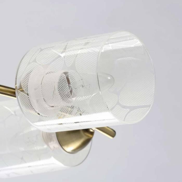 Plafonieră Carissa, 22x32x53 cm, metal/ sticla, alama