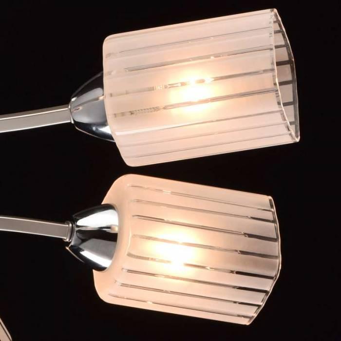 Plafonieră cu opt becuri Alesha, 18x70 cm, metal/ sticla, gri