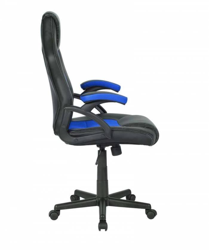 Scaun de birou Evolva, PU, negru/albastru