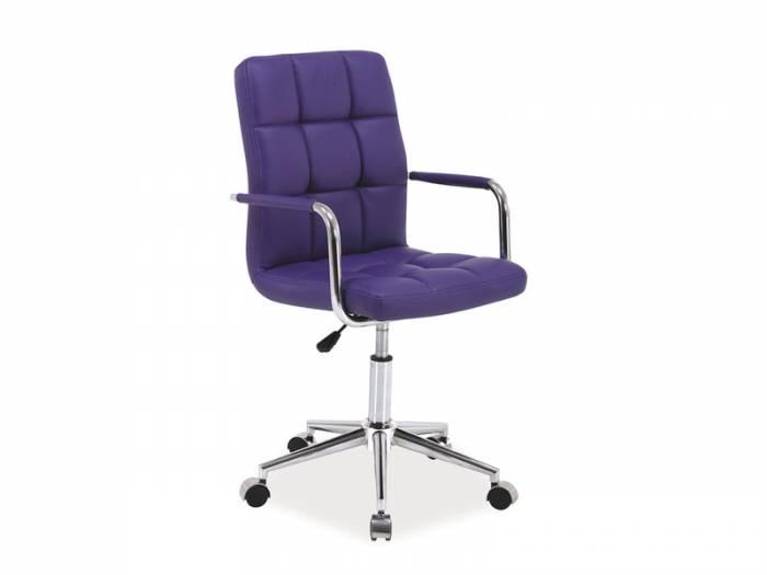 Scaun de birou Q-022 87x51x40 cm, ecopiele, violet