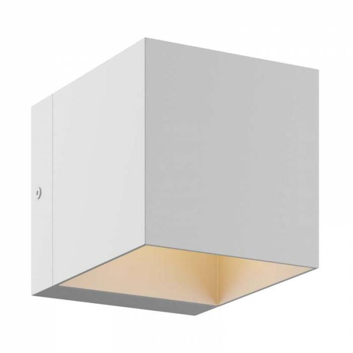 Aplică de perete Miyoko, 8x10,5x8 cm, aluminiu, alb