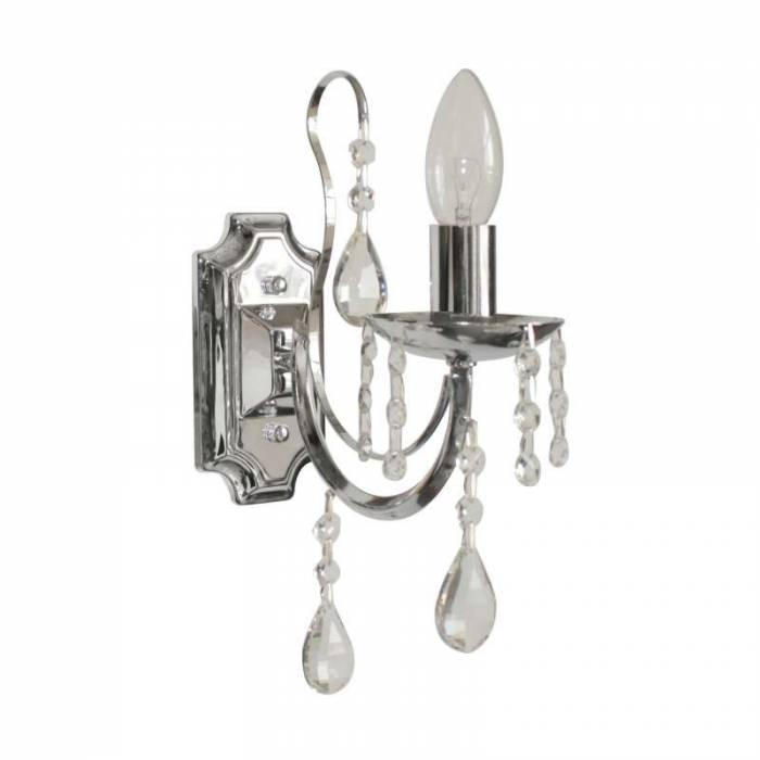 Aplică Rocco, 32x9x22 cm, metal/ sticla, argintiu