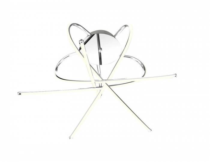Plafonieră cu led Lakesha, 42x70x70 cm, plastic, argintiu