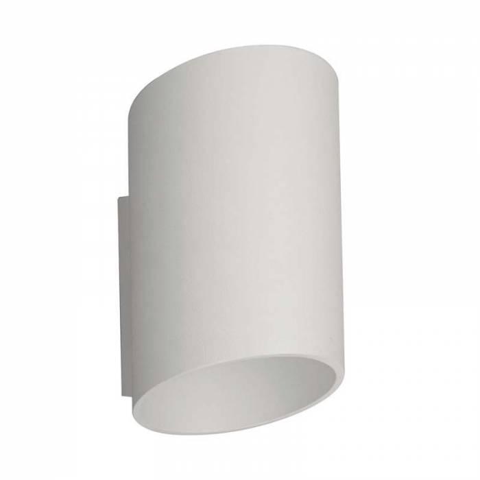 Aplică de perete Priscila, 14,2x10x8 cm, aluminiu, alb