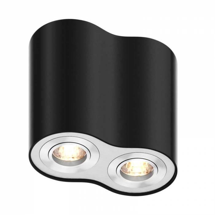 Spot dublu Octavio, 12,5x17,7x17,7 cm, aluminiu, negru