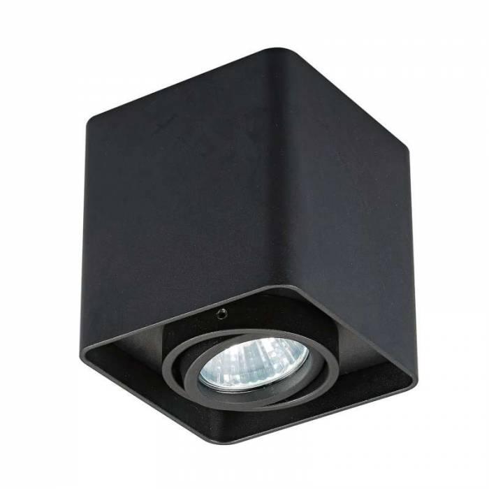 Spot Myrta, 10,5x11,9x10 cm, aluminiu, negru