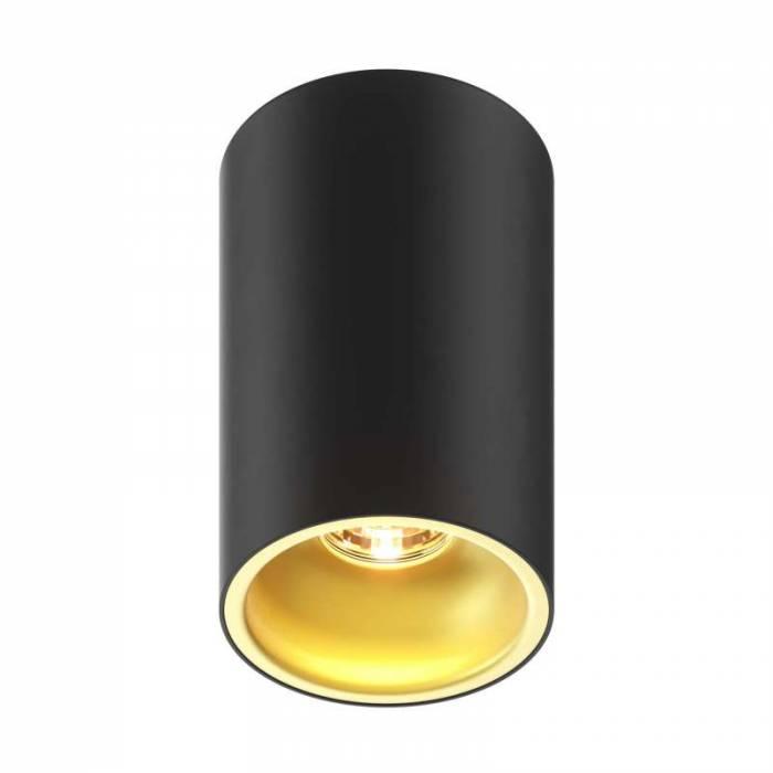 Spot Nina, 14x9,7x9,7 cm, aluminiu, negru/ auriu