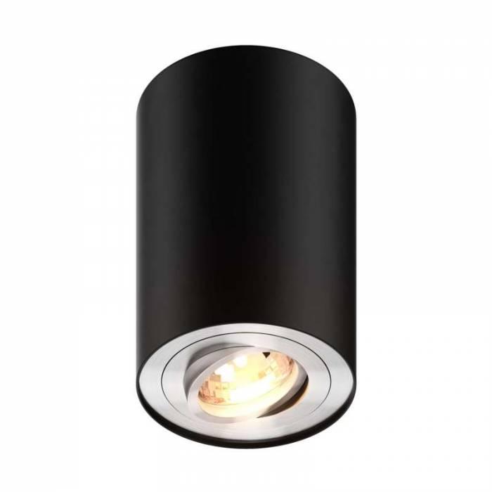 Spot Nyla, 12,5x9,7x9,7 cm, aluminiu, negru