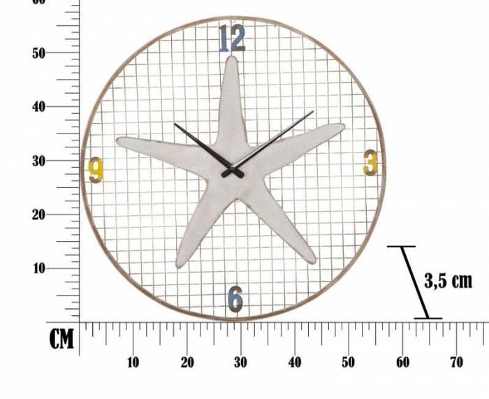 Ceas decorativ Betsy, 57x57x3,5 cm, metal, alb