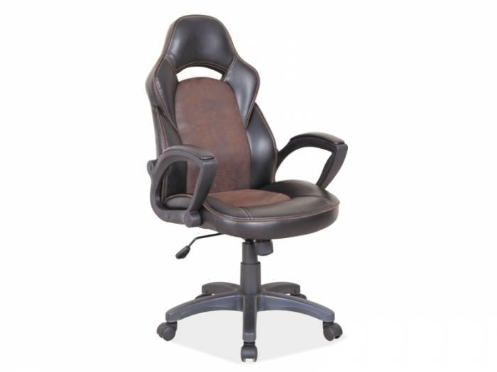 Scaun de birou Q-115 58x105x43 cm, ecopiele, negru/maro