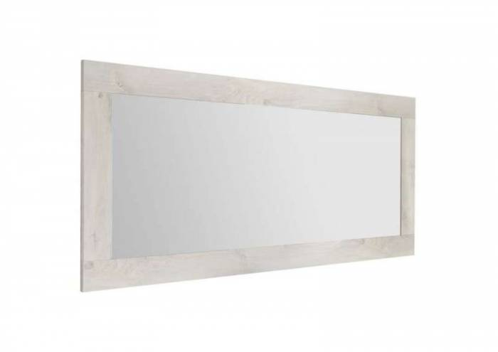 Oglindă Lipari White Beige, 75x2x170 cm, melamină/ sticlă,