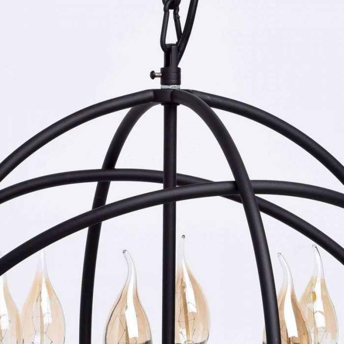 Candelabru negru din metal Minnesota S